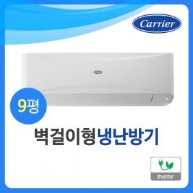 [캐리어] CSV-Q095B