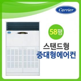 [캐리어] CP-755AX