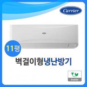 [캐리어] CSV-Q115B