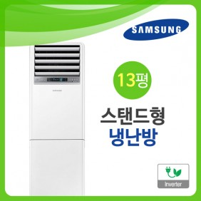 [삼성] AP052RAPPBH1