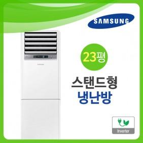 [삼성] AP083RAPPBH1