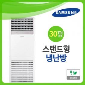 [삼성] AP110RAPPBH1
