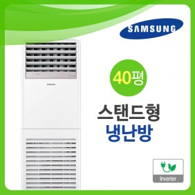 [삼성] AP145RAPPHH1