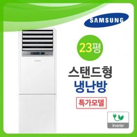 [삼성] AP083RAPDBH1