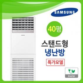 [삼성] AP145RAPDHH1