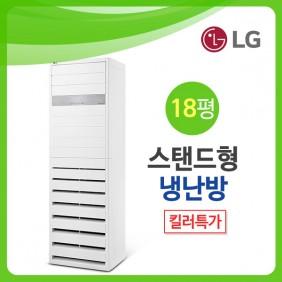 [LG] PW0721R2SR