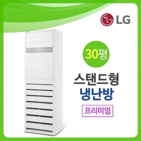 [LG] PW1101T9SR