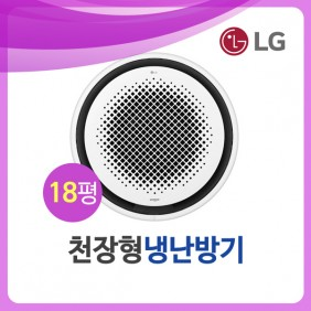 [LG] TW0721Y2SR