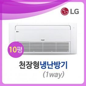 [LG] TW0400U2S
