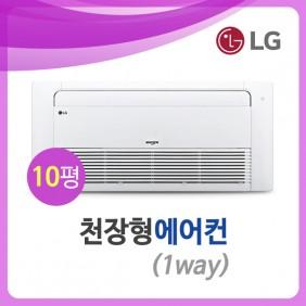 [LG] TQ0401U2S