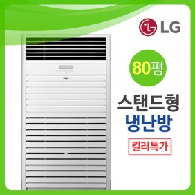[LG] PW2900F9SF