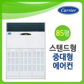 [캐리어] CP-1008AX