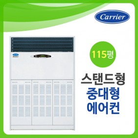 [캐리어] CP-1508AX