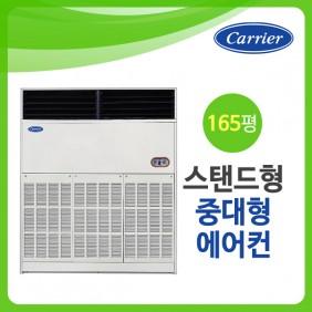 [캐리어] CP-2008AX