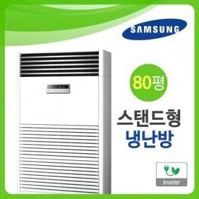 [삼성] AP-SG803H